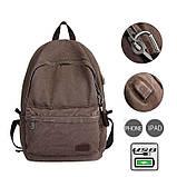 Коричневий рюкзак міський BUG ME1718CF, фото 6
