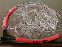 Голова подсака Brain Landing Net Head 50x40cm