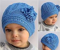 Детская шапка Уголок, шапка ажурная для детей 2-10 лет . р. 48-55