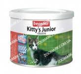 Kitty's Junior — лакомство с витаминами для котят 150 тб