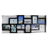 Мультирамка пластиковая,коллаж чёрная (рамки для фотографий на стену).4/10х15,6/15х10см.