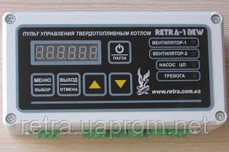 Пульт управления твердотопливным котлом Retra 1 New P