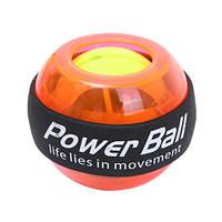 Тренажер для рук Powerball (Пауерболл) WristBall - оранжевый, кистевой тренажер, с доставкой по Киеву, Украине