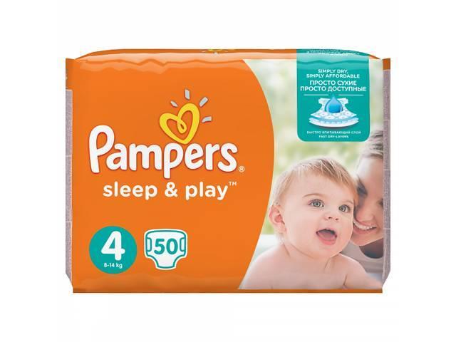 Подгузники Pampers Sleep & Play Maxi 4 (8-14 кг), 50 шт