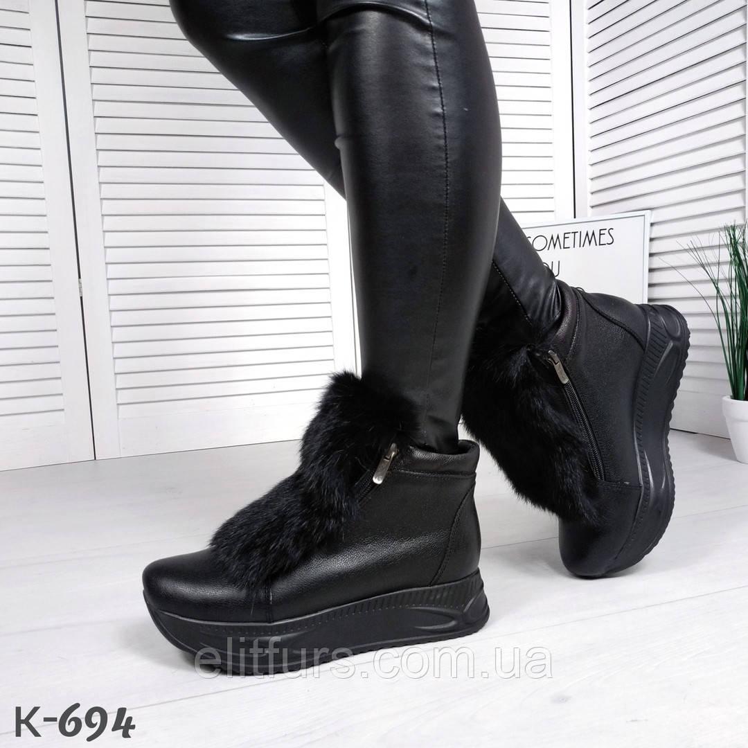 0aa0027b Ботинки зимние с меховой отделкой, нат. кожа. В наличии; Оптом ...