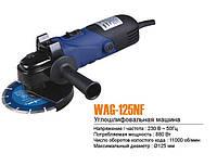 Болгарка Win Tech WAG 125 NF