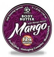 Твердое масло для загара в солярии Solbianca Mango с маслом манго, маслом карите и бронзаторами 150ml