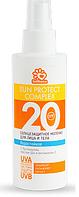 Солнцезащитное, водостойкое молочко Solbianca 20 SPF для лица и тела 150ml