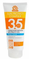 Солнцезащитное, водостойкое молочко Solbianca 35 SPF для лица и тела 200ml