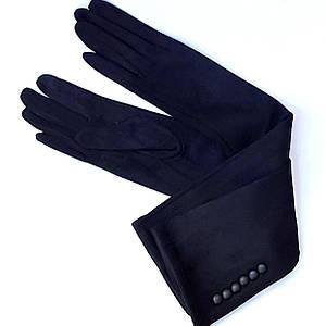 Перчатки длинные 50 см., р.6,5