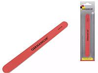 Germanicur Пилка-наждак GM-1601 (240/240) прямая красная для ногтей