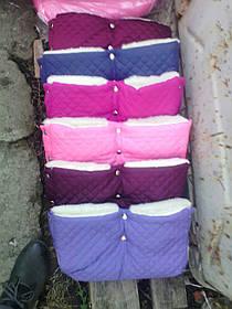 Муфта для колясок и санок на овчине. Разные цвета