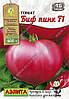 Семена Томат индетерминантный  Биф Пинк  F1, 15 семян Аэлита