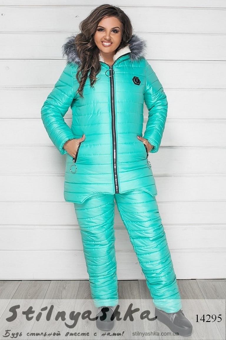 Лыжный теплый костюм большого размера с меховой опушкой ментол, фото 1
