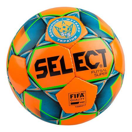 Футзальный мяч SELECT Futsal Super №4 от