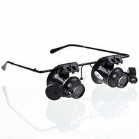 Бинокулярные очки с подсветкой для часовщика и ювелира Glasses 9892A-II, доставка по Киеву и Украине