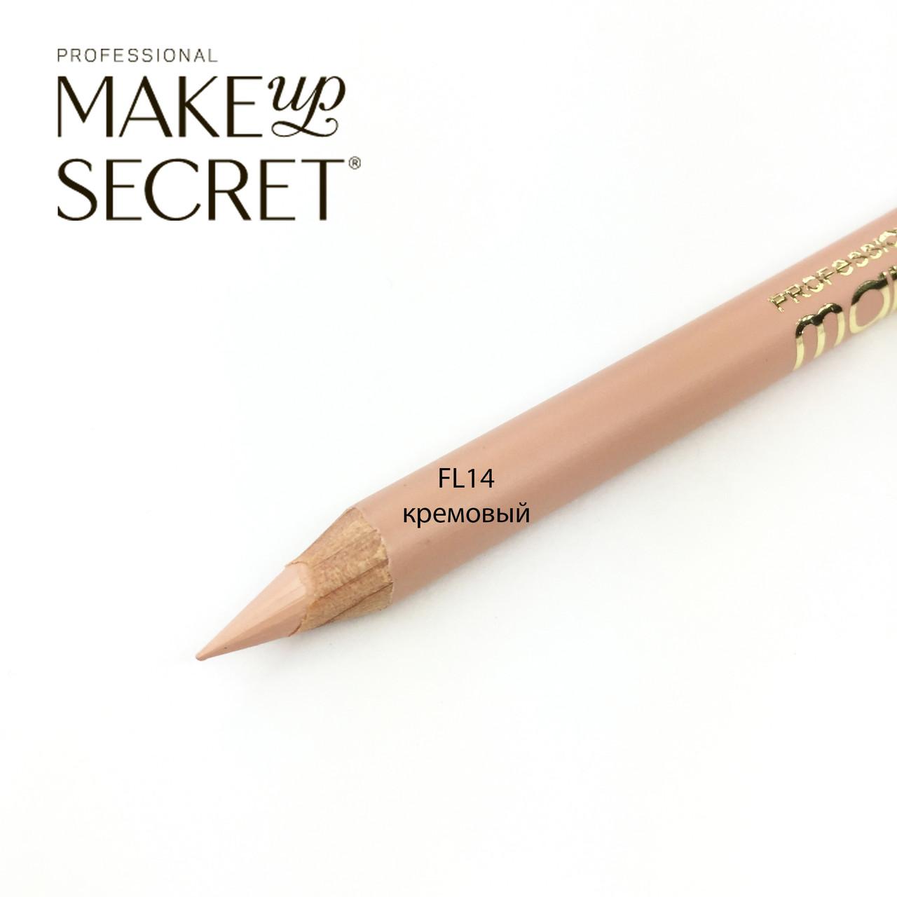 MakeUP Secret карандаш для губ FL14 кремовый (натуральный бежевый)