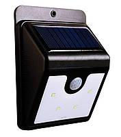 Уличный LED светильник с датчиком движения на солнечной панели Ever Brite (Эвер Брайт) - Чёрный