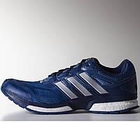 a4b05d6ea99c Кроссовки мужские adidas Response Boost B26599 (синие, для бега, эластичные  тканевый верх,