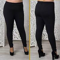 Лосины черные на крупных женщин, с 42 по 82 размер, фото 1