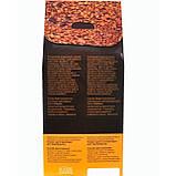 """Кофе растворимый сублимированный """"Кава Характерна Caramel Royale"""", 205 г, фото 4"""