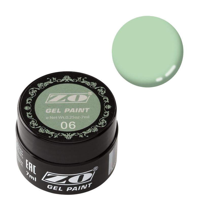 Гель-краска ZO светло-зеленая с липким слоем 7 мл NEW