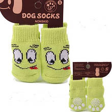Носки для собак S желтые с мордочкой