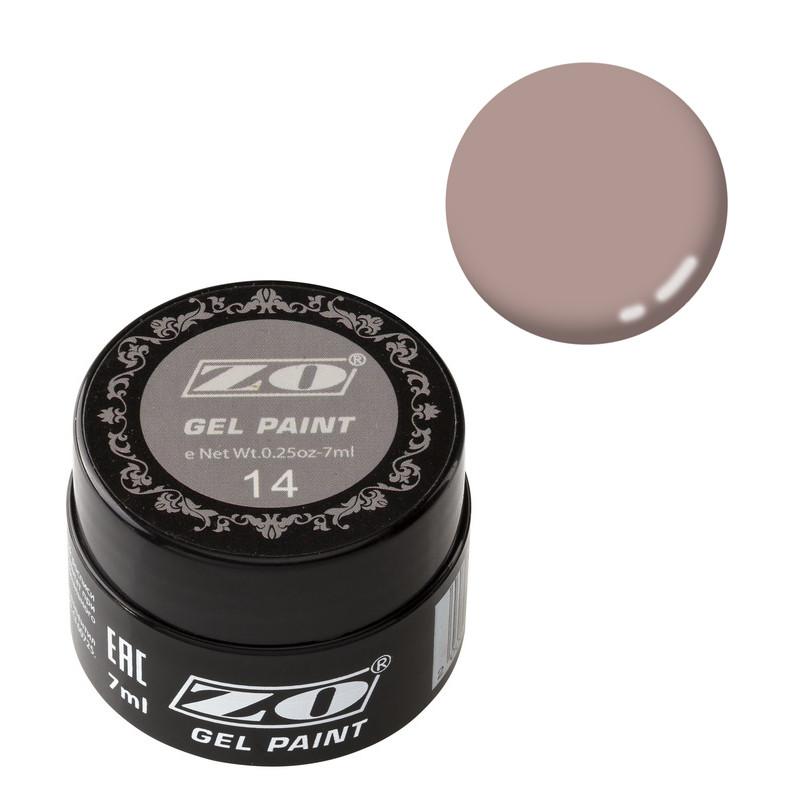 Гель-краска ZO серая пастель с липким слоем 7 мл NEW