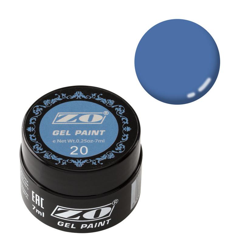 Гель-краска ZO голубая с липким слоем 7 мл NEW