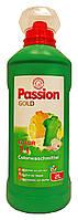 Концентрированный гель для стирки Passion Gold 3 in 1 Color Colorwaschmittel - 2 л.