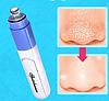 Вакуумный очиститель пор лица Spot Cleaner, аппарат для вакуумной чистки лица, аппарат вакуумной чистки лица, аппарат для вакуумной чистки лица