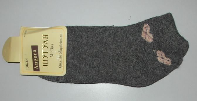 Носки женские кашемир 1 пара 36-41 раз зимние