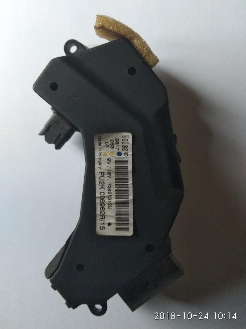 Резистор печки Opel Vectra C, Опель Вектра Ц 006962R