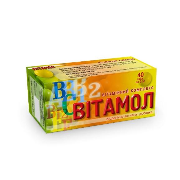 Витамол 0.5г 80 таблеток
