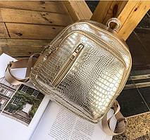 Лаковый рюкзак Reptile золотистый