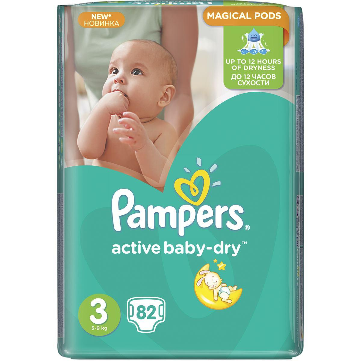 Подгузник Pampers Active Baby Midi 3 (5-9 кг), 82шт