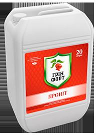 Гринфорт Пронит (гербицид)