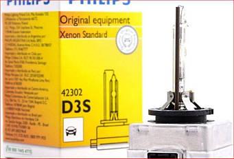 Ксеноновая лампа Филпис Xenon D3S 42302C1 4300К