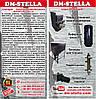 Твердотопливный котел 150 кВт DM-STELLA (двухконтурный), фото 5