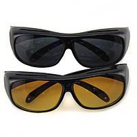 ВАШ ВЫБОР! Антибликовые очки для водителей Smart HD View  - 2 шт. (желтые и темно-серые), антибликовые очки, антибликовые очки для водителей, фото 1