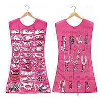 Платье органайзер для украшений Hanging Jewelry Organizer - розовый, вешала для бижутерии, доставка по Украине