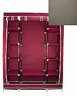 Портативный тканевый складной шкаф-органайзер для одежды на 3 секции - серый