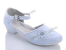 Детские нарядные туфли, с 31 по 36 размер, 8 пар, ТМ Лео