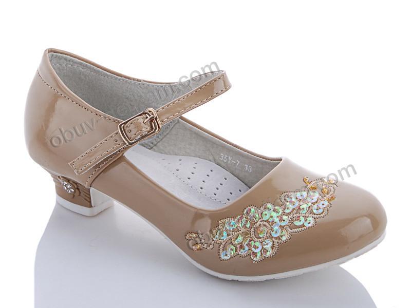 Детские нарядные туфли, с 32 по 37 размер, 8 пар, ТМ Лео