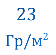 Агроволокно 23гр