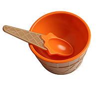 Мороженица с ложечкой Happy Ice Cream, креманка для мороженого, Оранжевая, с доставкой по Украине