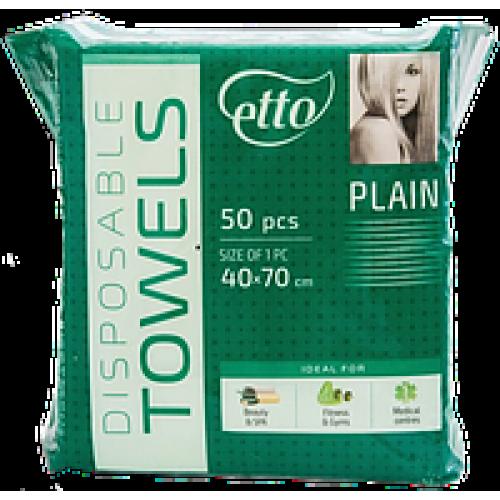 Одноразовые полотенца спанлейс Etto гладкий (40х70см) 50шт нарезные