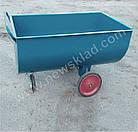 Візок для сухих кормів 400л, Тележка для сухих кормов 400л, фото 2