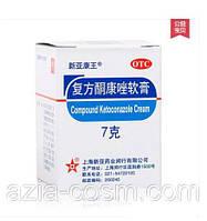 Кетоконазол 7гр. Мазь от себорейного дерматита, фото 1