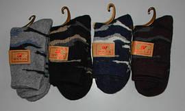 Носки мужские ангора 1 пара 42-45 раз зимние